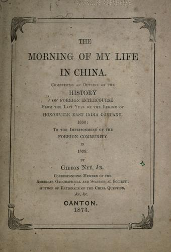 Download The morning of my life in China