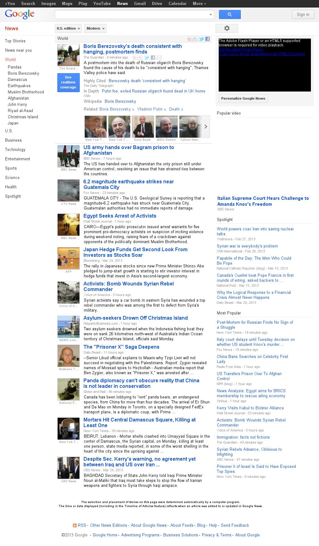 Google News: World at Tuesday March 26, 2013, 12:17 a.m. UTC