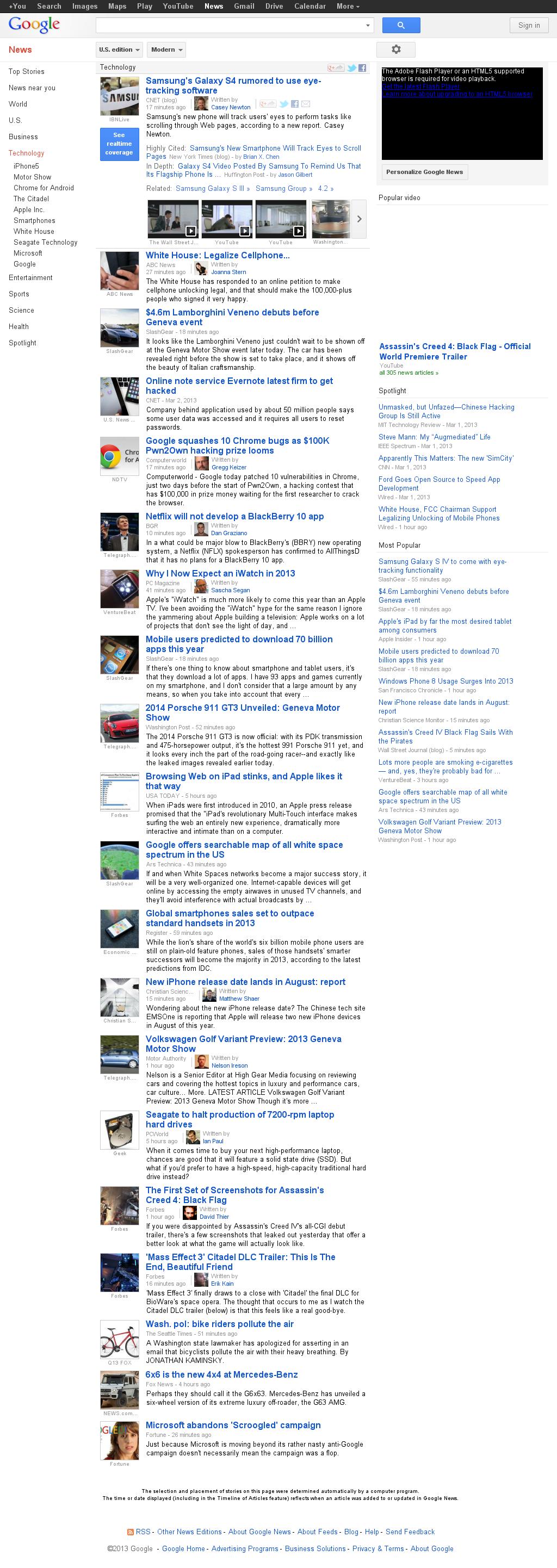 Google News: Technology at Monday March 4, 2013, 9:07 p.m. UTC
