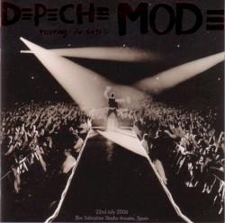 Depeche Mode - John The Revelator