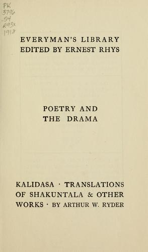 Kalidasa translations of Sakuntala by Kālidāsa