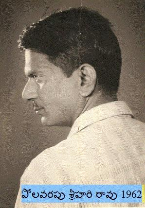 Photo of Polavarapu Srihari Rao